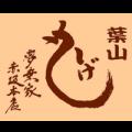marushige-thumb