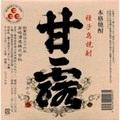 takasakishuzo01_mini
